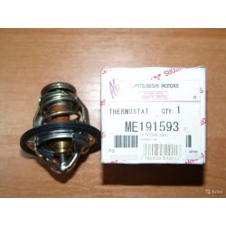Thermostat / Calorstat 76,5° adaptable Pajero II 2,8L TDI et Pajero III 3.2L DID